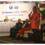 WMC Ultimate Muaythai (3)