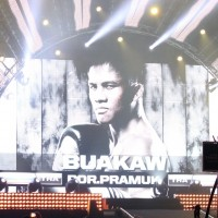Buakaw on the big screen