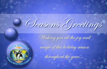 2013 Season's Greetings WMC