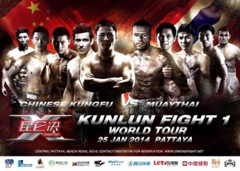 Kunlun Fight 1