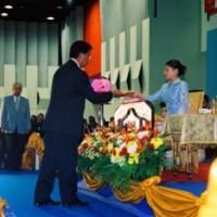 HRH-Princess-Siriwanwalee-19-350x236
