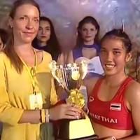 Chommanee_trophy