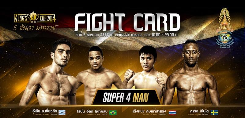 Kings Cup 2014_02_Mens_FightCard