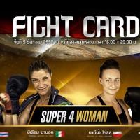 Kings Cup 2014_02_Womens_FightCard