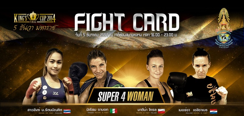 Kings Cup 2014_02_Womens_FightCard