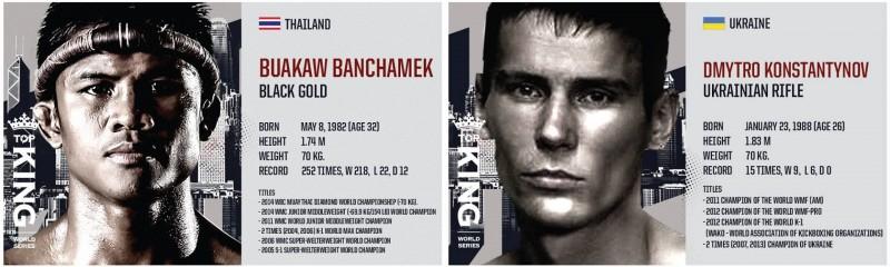 TKHK_Banchamek_Konstantynov