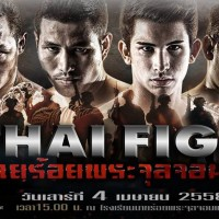 ThaiFight_4415