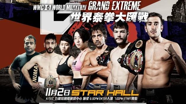 GX15B-Poster-20x30inb2