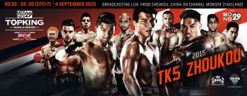 Topking_World_Series_TK5_-_Kunlun_Fight_30_banner1