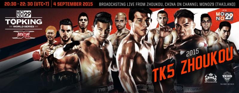 Topking_World_Series_TK5_-_Kunlun_Fight_30_banner1