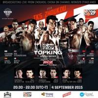 Topking_World_Series_TK5_-_Kunlun_Fight_30_poster1