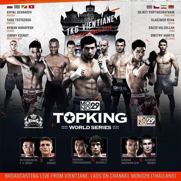 top king laos4
