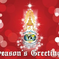 WMC Season's Greetings