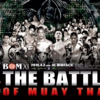 BattleOfMuaythai