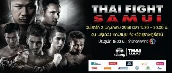 Thai-fight-Samuicropped
