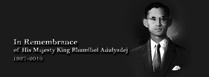 hm-king-bhumipol_black-screen_for-fb-cover-1
