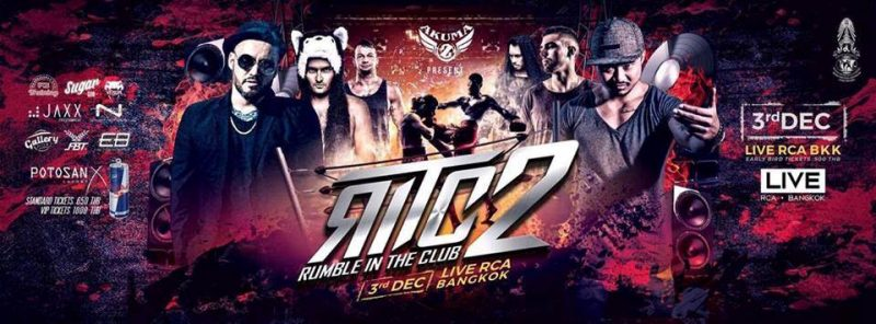 rumble-in-the-club-2-rn4s9