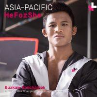 heforshe-corner-buakaw-405px
