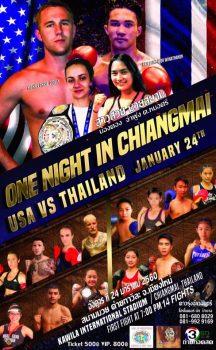 usavs-thailand2
