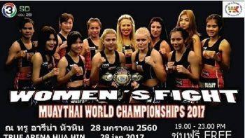 womenfight