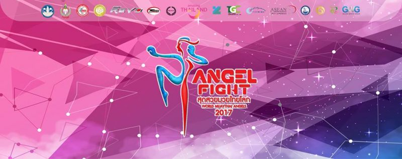 angel-fight-2017