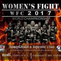 womans-fight