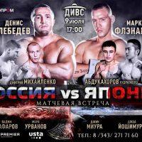 fight-in-russia