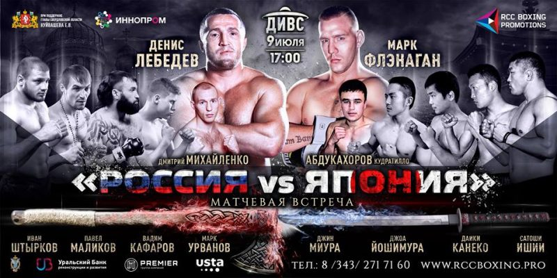 fight-in-russia
