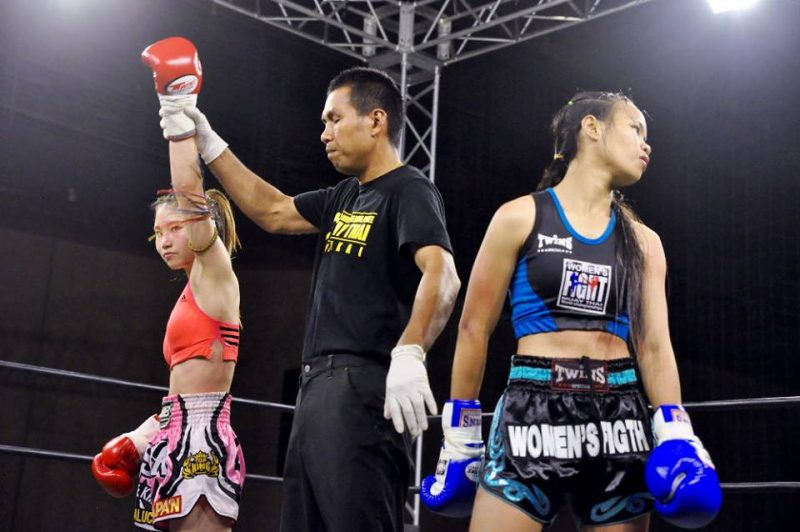 japan-fight