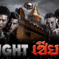 thai-fight-chiang-mai