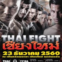 thai-fight-chiang-mai-696x974