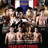 topking-ayutthaya