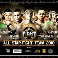 all-star-fight-696x366