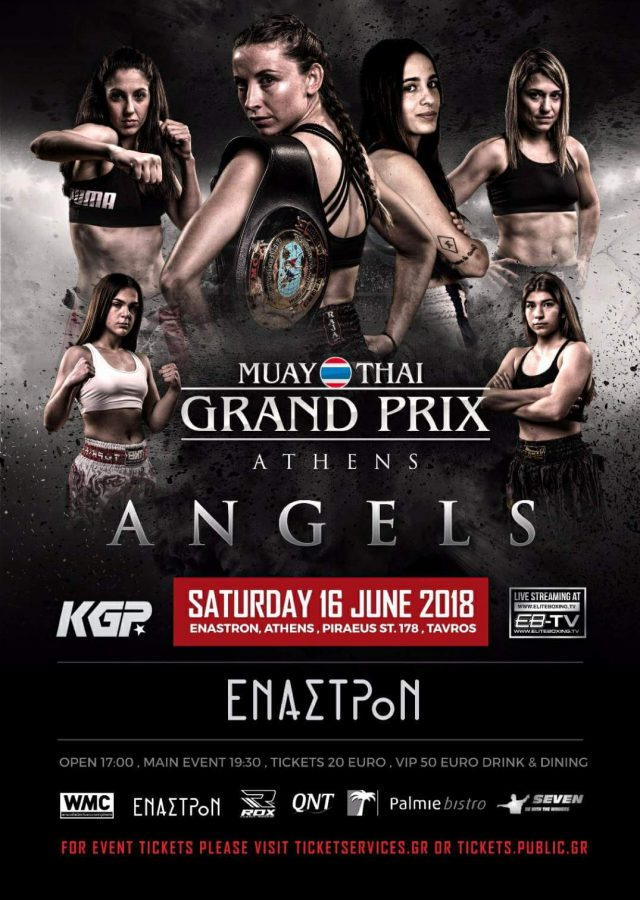 mtgp-greece-angels-640x900