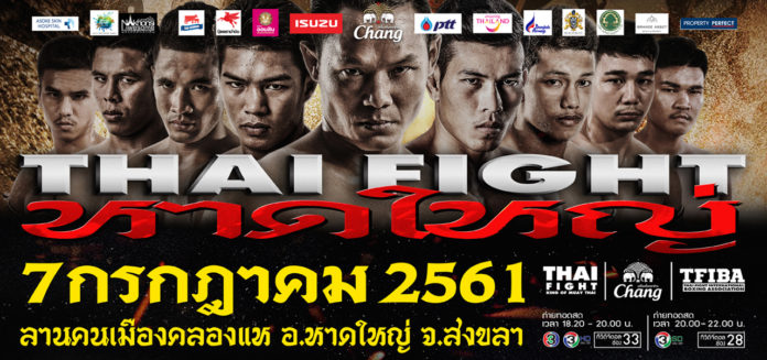 thai-fight-hat-yai-696x327