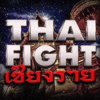 thai-fight-chiang-rai-696x696