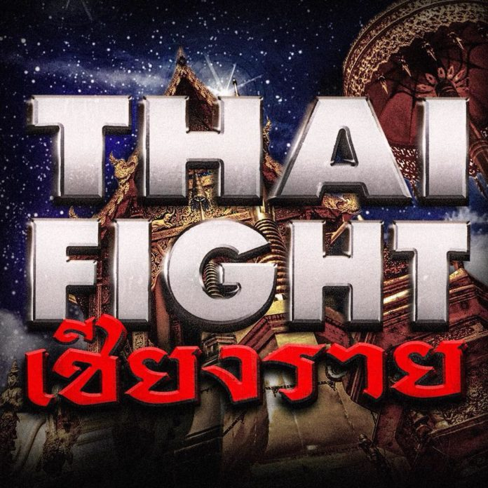 thai-fight-chiang-rai-696x696