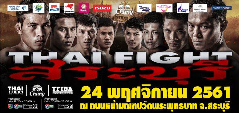 thaifight-saraburi