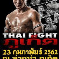 Thai Fight Phuket