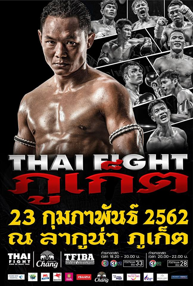 Thai Fight Phuket
