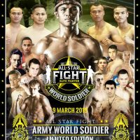 all-star-fight-army-poster