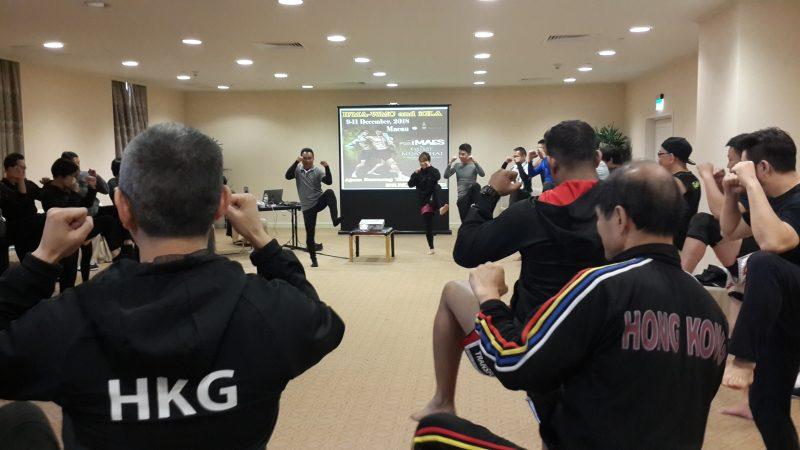 Asian Championship