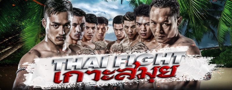 Thai Fight Samui