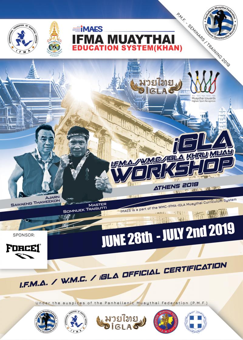 IFMACAMP2019-IGLA-POSTER-eng