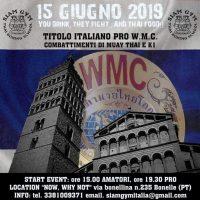 IMG-20190614-WA0008