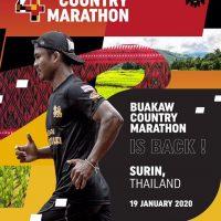 Buakaw Country Marathon1