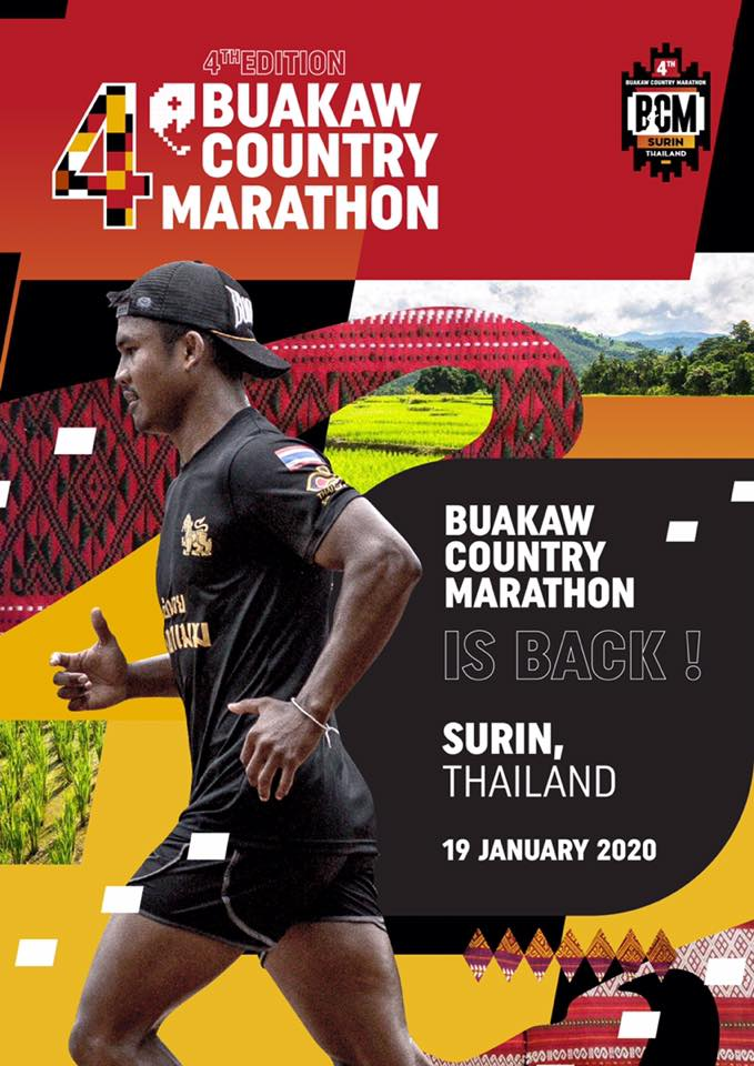 Buakaw Country Marathon1