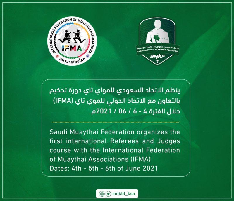 Saudi Muaythai Moving Forward